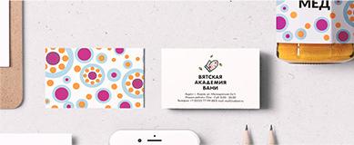 Дизайн сайта - настоящее искусство